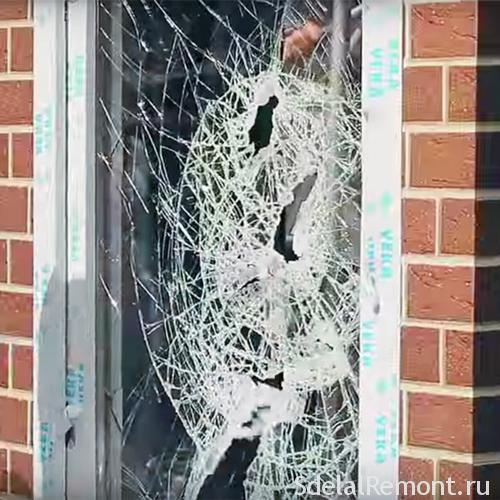 Vandal-dalil Windows