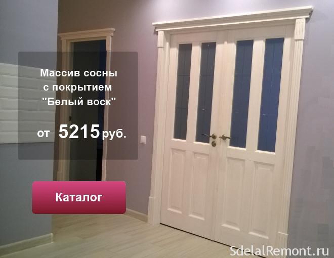 Двери из массива дуба - Межкомнатные двери 100% массив