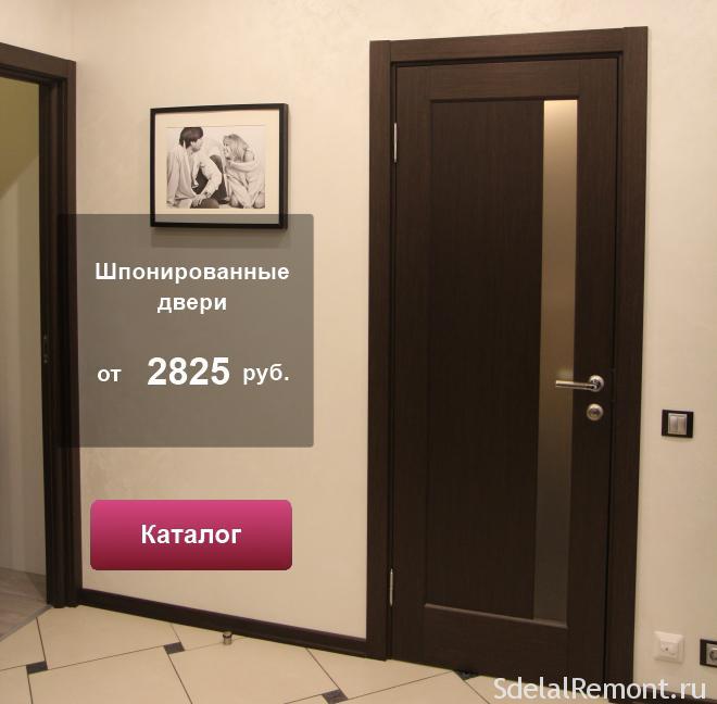 купить шпонированные двери