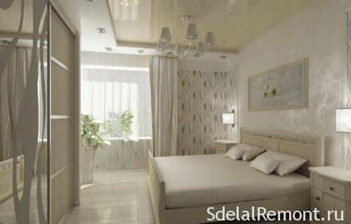 Option Lighting in the bedroom