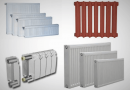 The optimal choice of radiators for apartments
