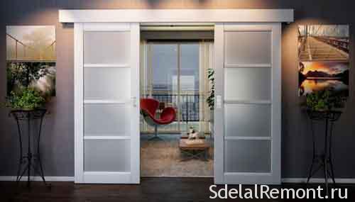 Двойные раздвижные двери