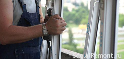 Сколько стоит демонтаж окна