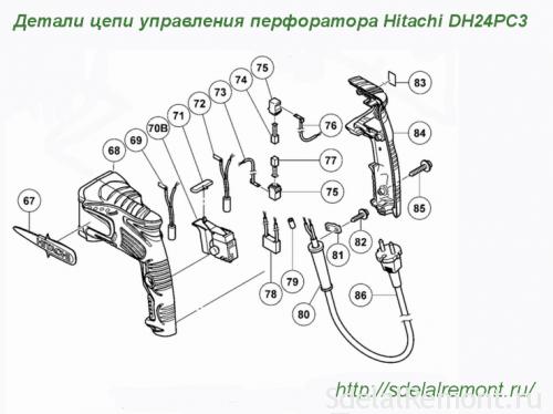 Комплектуючі ланцюга управління перфоратора Hitachi DH24PC3