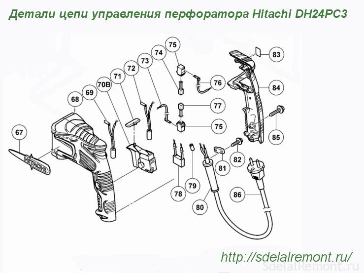Ремонт перфоратора хитачи dh pc своими руками видео