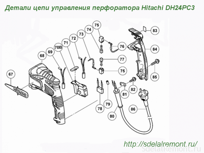 Схема цепей управления перфоратора Hitachi DH24PC3