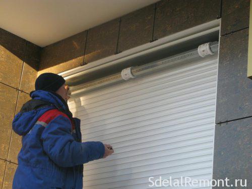 frozen shutters