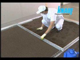 Bulk floor Knauf