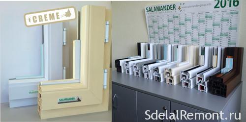 Профиль Salamander