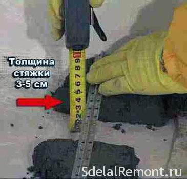 Толщина стяжки электрического теплого пола
