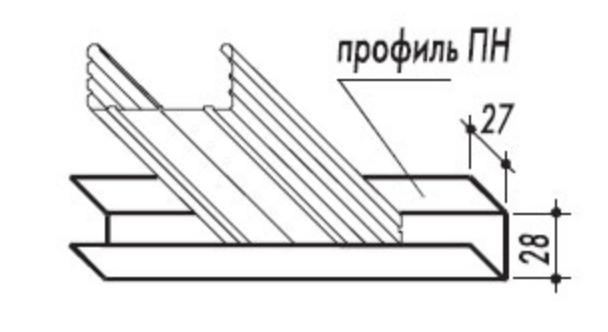 профіль ПН (UD)