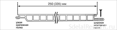 Облицовочная панель в разрезе: монтажная полка слева, крепежная - справа