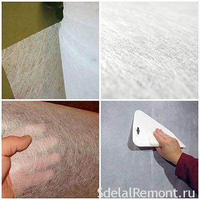 Gossamer and paint fiberglass