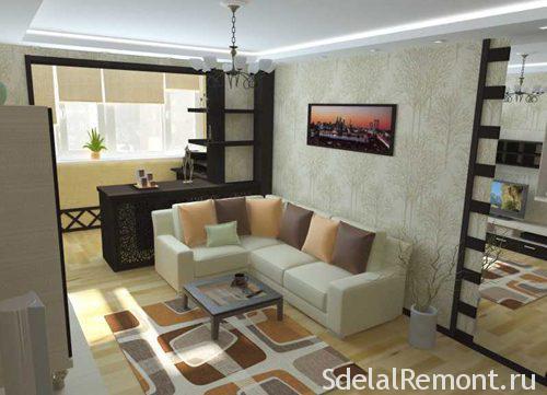Дизайн присоединения лоджии к комнате