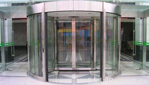 Glass entrance groups