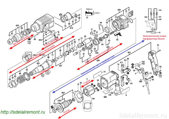 Схема перфоратора Bosch 2-26