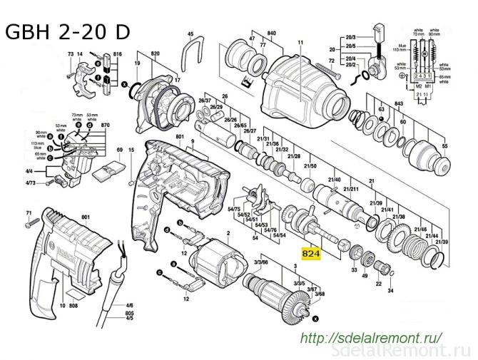 Схема перфоратора Bosch 2-20