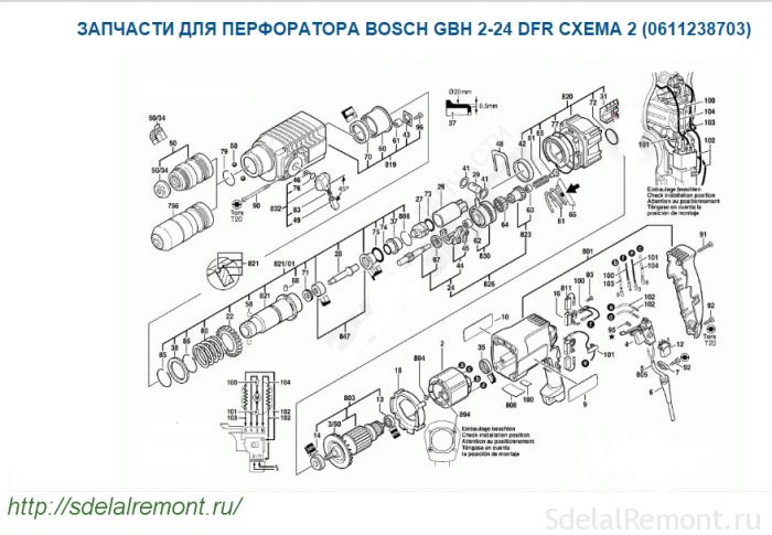 Схема перфоратора Bosch 2-24