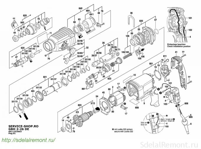 Схема перфаратар Bosch 2-26
