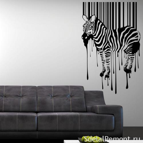 Трафарети на стіні