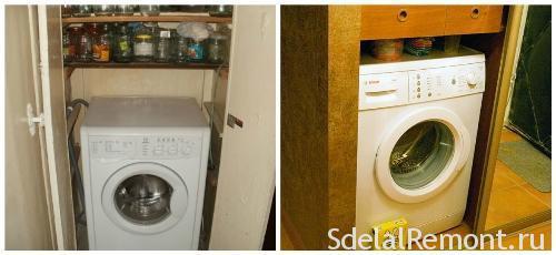 Установка стиральной машины в прихожей