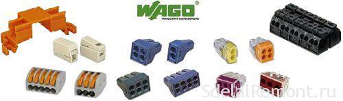 Способы соединения электрических проводов и кабелей
