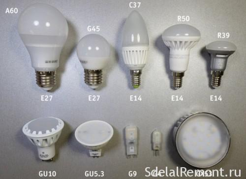 Types of base LED lamps