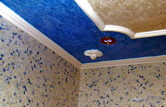 liquid wallpaper ceiling