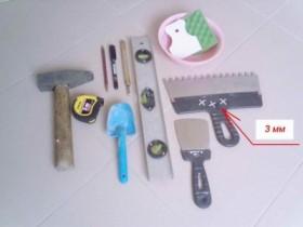 інструмент