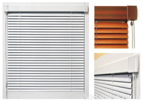 The roll-cassette blinds on windows