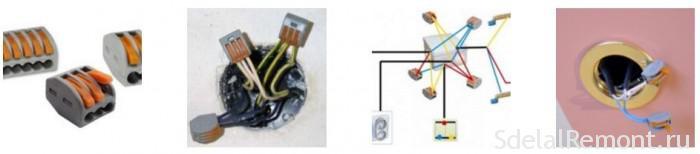 Как соединить провода между собой