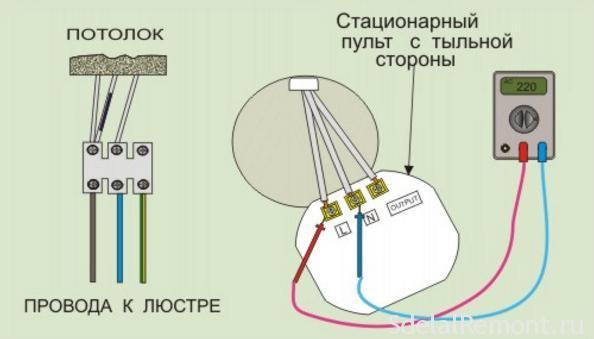 лампа в разборе+схема проверки