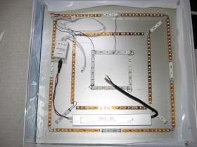 Chiroq Raster LED