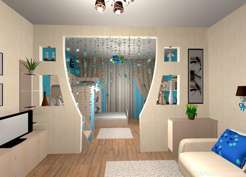 Дизайн зонирования комнаты на взрослую и детскую