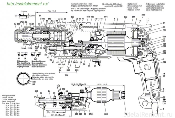 Перфоратор Bosch 2-26 в разрезе