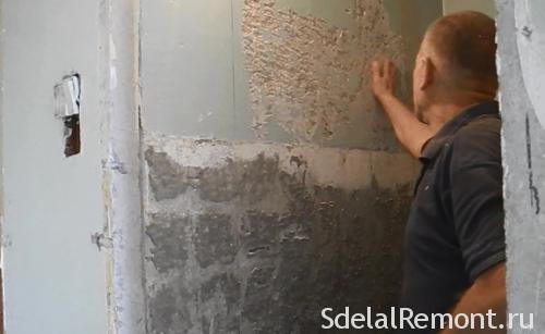 preparation for tiling