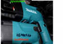 How to distinguish a fake punch Makita 2450, 2470 the original