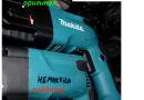 How to distinguish a fake punch Makita 2450, 2470 the original