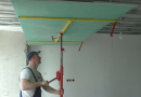 How to perform the installation of the ceiling of plasterboard and technology providence works