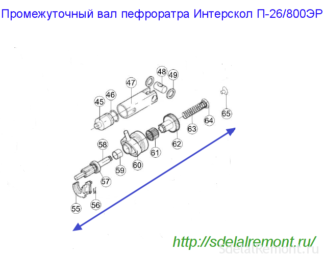 n-26 intermediate shaft