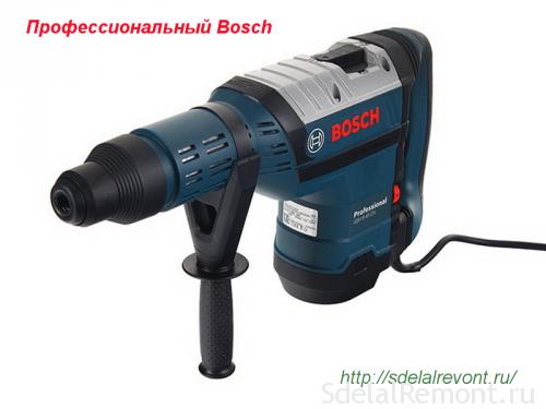 Профессиональный Bosch