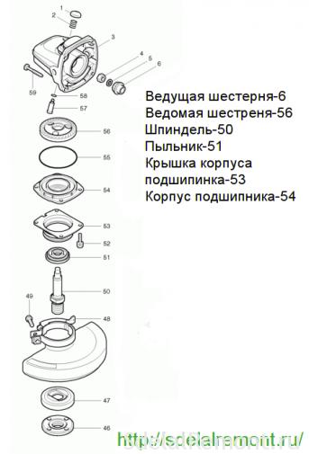 редуктор 9565