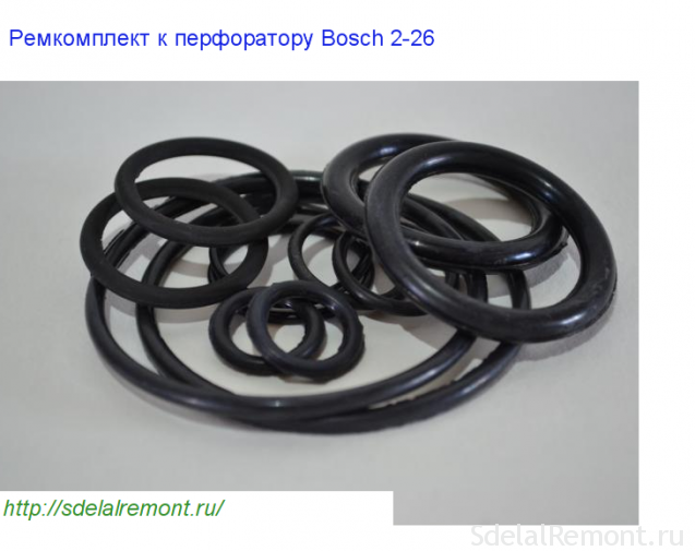 Kit rubber O-rings to the Hammers Bosch 2-26