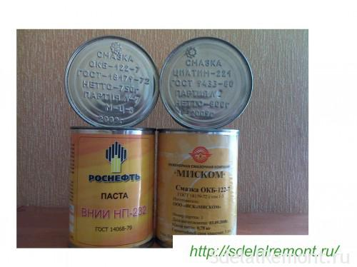 Domestic lubricant for rubber sealing rings pefroratorah
