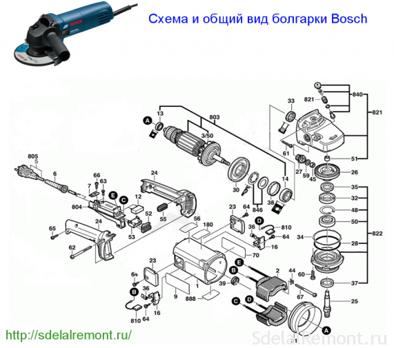 Scheme grinder assembly Bosch power over 1000 W