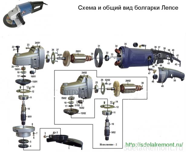 Схема болгарки Лепсе