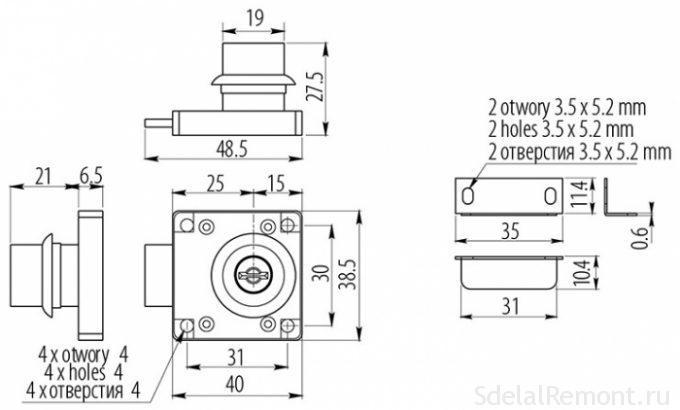 схема монтажа мебельного замка