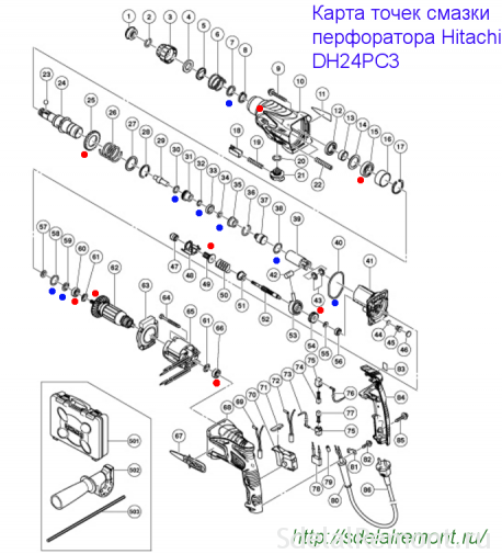 Схема точек смазки перфоратора Hitachi DH24PC3