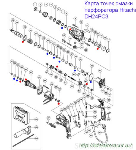 Схема точек смазки перфоратора Hitachi DH24PC3