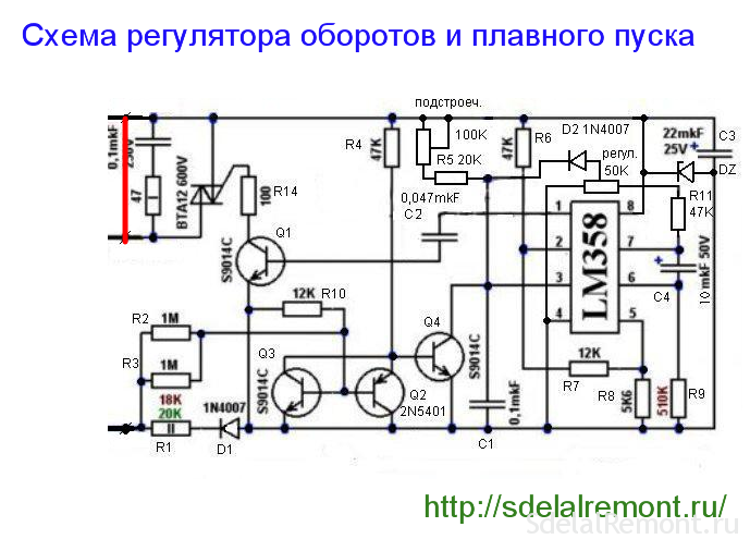 схема рэгулятара абарачэнняў Бош 01